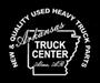 ARKANSAS TRUCK CENTER Logo